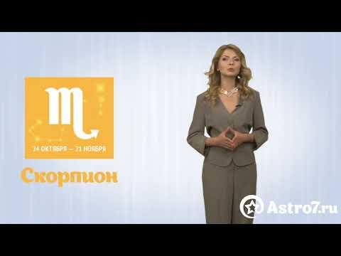 новый год 2012 шуточный гороскопиз YouTube · Длительность: 1 мин1 с
