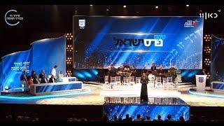 כאן | שידור ישיר מטקס הענקת פרסי ישראל - התשע