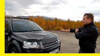 видео Тест-драйв Land Rover Freelander (ленд ровер фрилендер ) (O