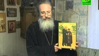 Уроки православия.  Святые узники Бутырки. Урок 3. 4 ноября 2013