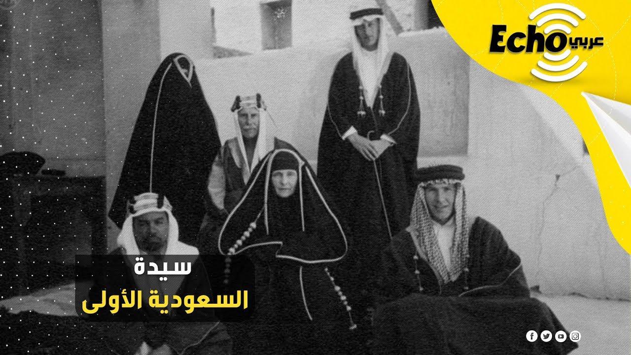 الأميرة نورة بنت عبدالرحمن.. الجندي المجهول في تأسيس السعودية