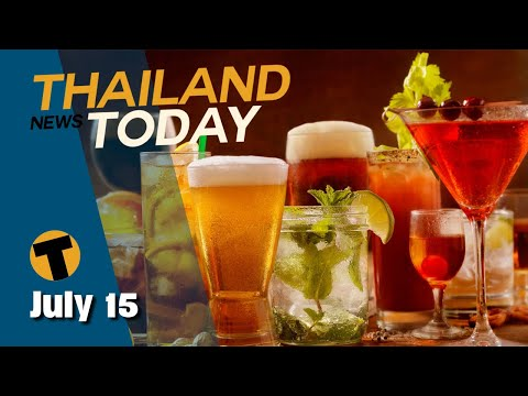 Thailand News Today | More travel restrictions, cocktail vaccines, gold price surges | July 15