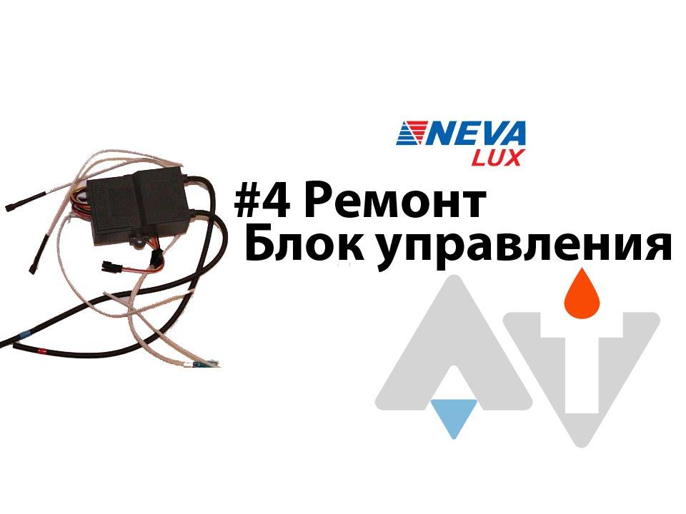 Под Евро 2 в Воронеже Прошивка - YouTube