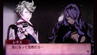 Fire Emblem Fates / If Supports - Male Avatar and Camilla - Rank C [English Translation]