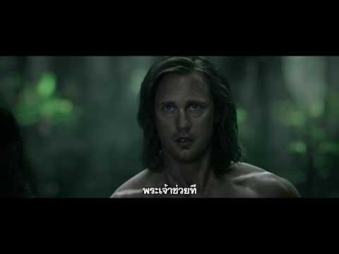 The Legend of Tarzan - Fights Akut Clip (ซับไทย)