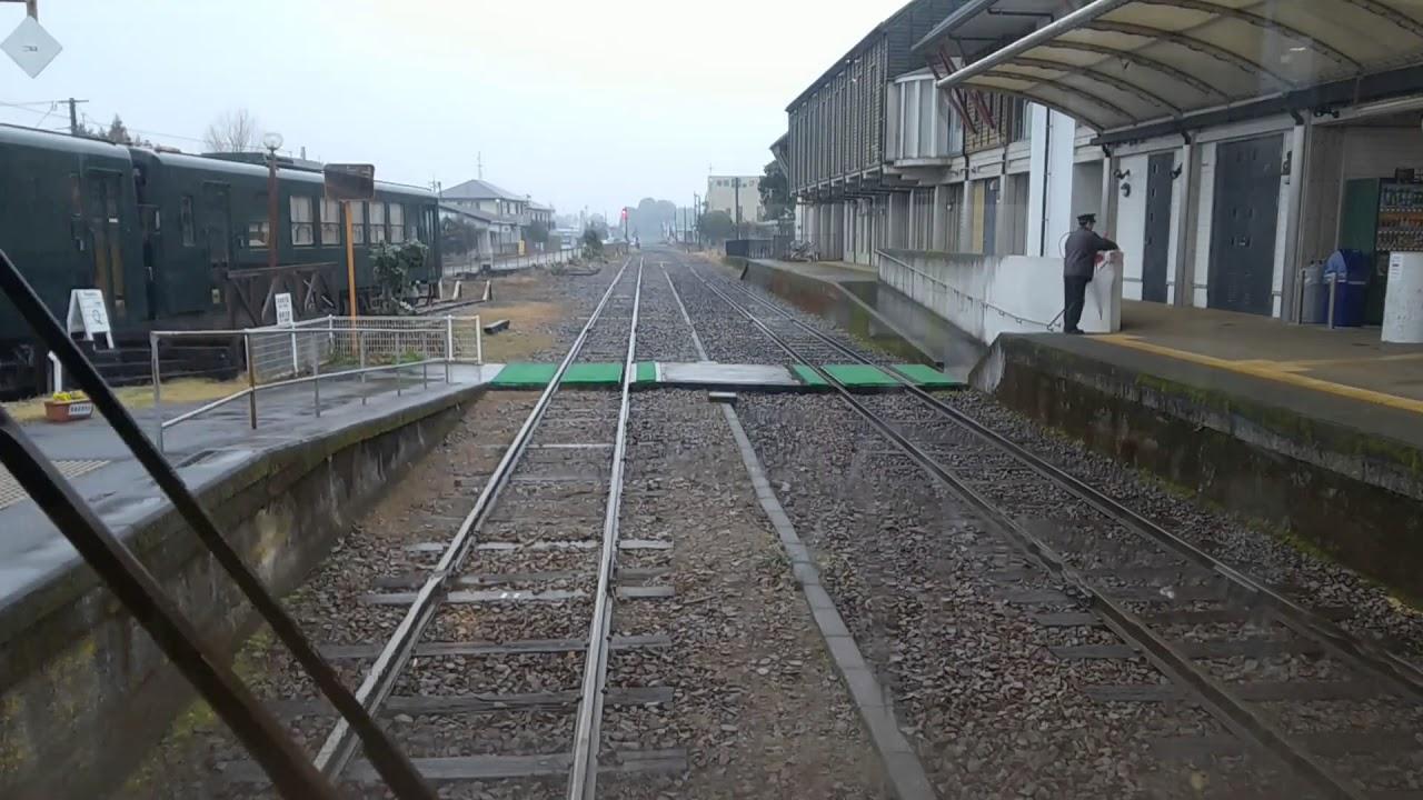 くま川鉄道 あさぎり駅~東多良...