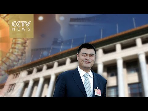 Yao Ming: Changing sport in China