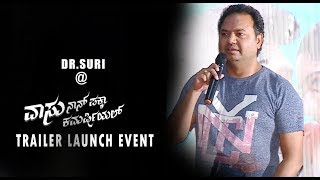 Dr Suri Speech@Vaasu naan pakka commercial Trailer Launch | Anish, Nishvika