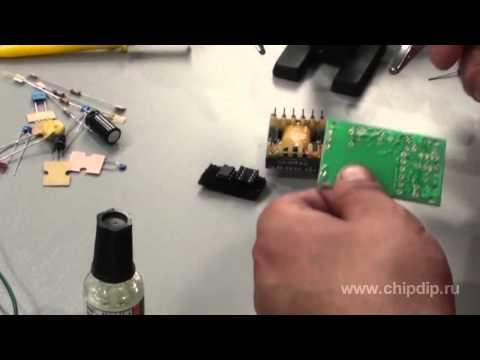 Ионизатор воздуха NK292