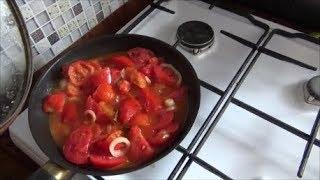 Жареные помидоры(томаты)