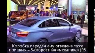 видео На АвтоВАЗе появится Академия качества