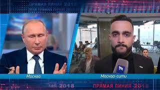 Путин ответил блогеру Гусейну Гасанову о возможном закрытии Instagram