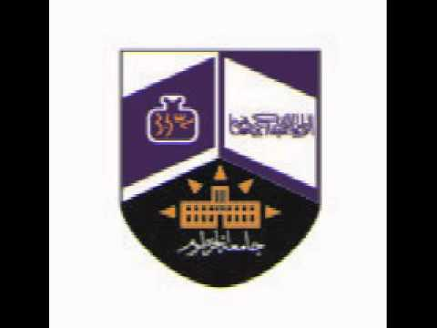 University of Khartoum Radio 93.3 Live