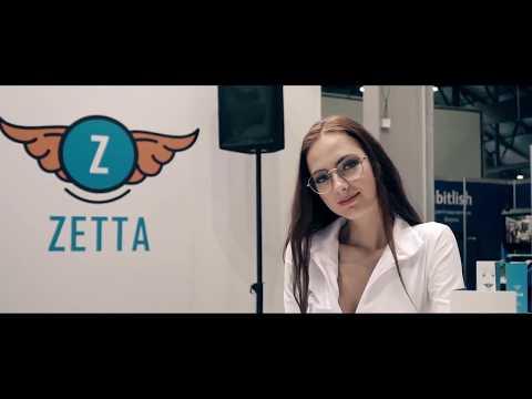 ICO Zetta (Blockchain Conference Moskow 2017)