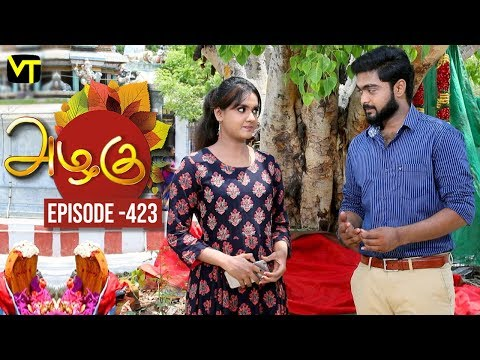 Azhagu Tamil Serial latest Full Episode 423 Telecasted on 10 April 2019 in Sun TV. Azhagu Serial ft. Revathy, Thalaivasal Vijay, Shruthi Raj and Aishwarya in the lead roles. Azhagu serail Produced by Vision Time, Directed by Sundareshwarar, Dialogues by Jagan.   Subscribe Here for All Vision Time Serials - http://bit.ly/SubscribeVT  Azhagu serial deals with the love between a husband (Thalaivasal Vijay) and wife (Revathi), even though they have been married for decades, and have successful and very strong individual personas.  Click here to watch:  Azhagu Full Episode 422 https://youtu.be/uNANf-p4MLA  Azhagu Full Episode 421 https://youtu.be/rjEDTZ8shVE  Azhagu Full Episode 420 -https://youtu.be/Zuxl53qQX6k  Azhagu Full Episode 419 -https://youtu.be/ohV4p11bIiU  Azhagu Full Episode 418 - https://youtu.be/ZJZMZ1yIUGE  Azhagu Full Episode 417 - https://youtu.be/Y5mH9UI1RjM  Azhagu Full Episode 416 -https://youtu.be/cOAKVEPAC7I  Azhagu Full Episode 415 -https://youtu.be/r-D8MWobo40  Azhagu Full Episode 414 -https://youtu.be/_bxCftv1vpc  Azhagu Full Episode 413 -https://youtu.be/LJf_0drA808    For More Updates:- Like us on - https://www.facebook.com/visiontimeindia Subscribe - http://bit.ly/SubscribeVT