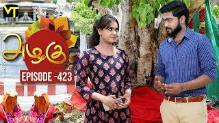 Azhagu - Tamil Serial | அழகு | Episode 423 | Sun TV Serials | 11 April 2019 | Revathy | VisionTime