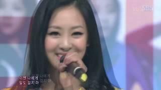 [Stage Mixㅣ교차편집] Sistar(씨스타) - How Dare You(니까짓게)