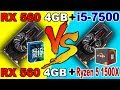 RX 560  (4GB) +  Intel Core i5-7500  VS  RX 560 (4GB)+  AMD Ryzen 5 1500X |Comparison|