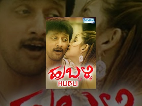 Kannada New Movies Full | Hubli Kannada...