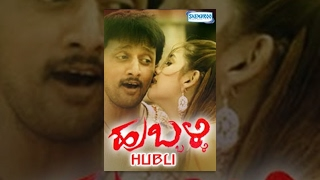 Kannada New Movies Full | Hubli Kannada Movies Full | Kannada Movies | Sudeep, Rakshitha
