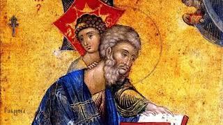 Евангелие от Матфея Глава двадцать восьмая (28)