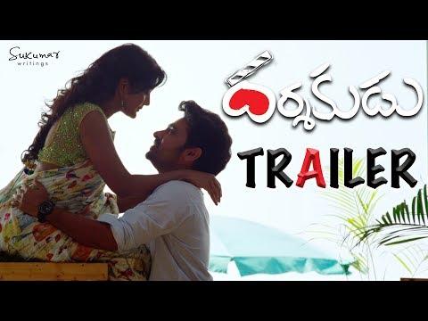 Darshakudu Theatrical Trailer - Ashok Bandreddi, Eesha Rebba, Pujita Ponnada - Sukumar Writings