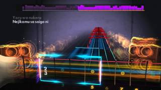 "Rocksmith 2014 Custom - ""Haruka Kanata"" - Asian Kung-Fu Generation"
