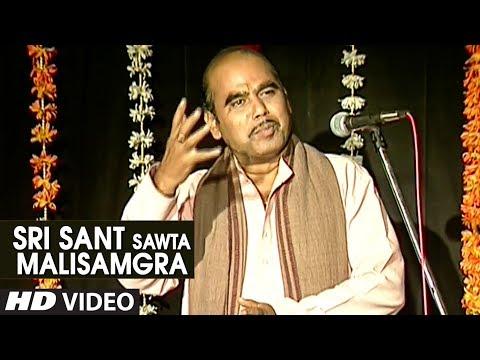 SRI SANT SAWTA MALISAMGRA - SHREE SANT SAWTA MAALI || DEVOTIONAL SONG || T-Series Marathi
