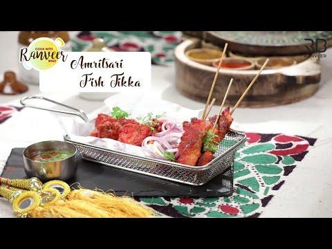 Amritsari Fish | अमृत्सरी फ़िश फ़्राई | Amritsari Fish Fry | Chef Ranveer Brar