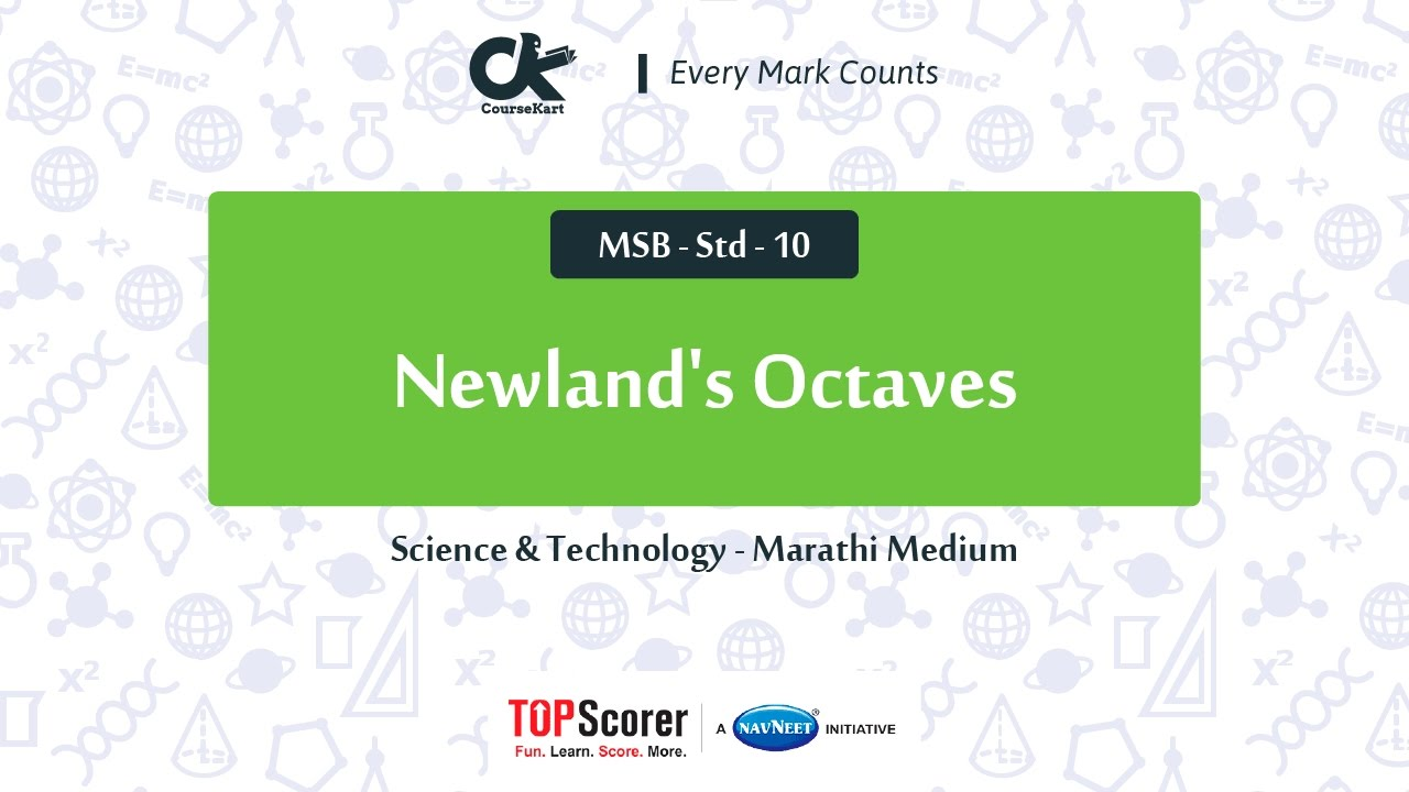 Newlands octaves chapter 3 msb std 10 youtube newlands octaves chapter 3 msb std 10 gamestrikefo Image collections