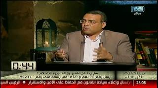 محمد عبدالرحمن: عقلية الموظف تسيطر على العاملين بماسبيرو