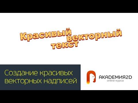 КУРСЫ КОМПЬЮТЕРНОЙ АНИМАЦИИ, курсы анимации в Москве