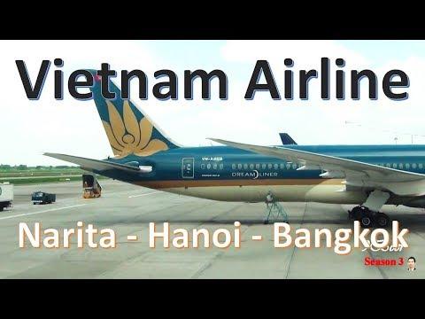 Vietnam Airline (Narita - Hanoi - Bangkok)