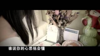 Kopi 林國偉- 問 (官方完整版MV)