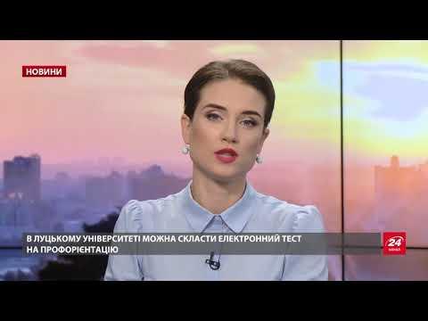Випуск новин за 09:00: Повернення Усика