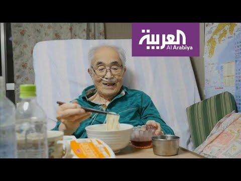 نظرة الإنسان خلال فترة الشيخوخة  - نشر قبل 1 ساعة