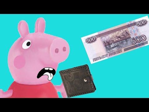 Свинка Пепа — Peppa Pig (2003-2014) Смотреть Сериал онлайн