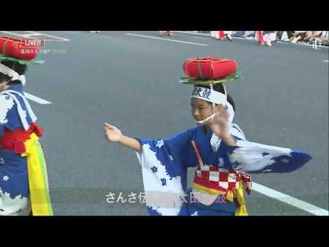 ICT特別番組「2019年盛岡さんさ踊り生中継」4日目