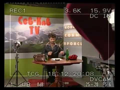 Жорик Вартанов .Красная