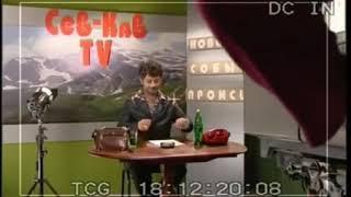 Жорик Вартанов .Красная шапка