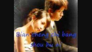 Guang Liang (Michael Wong) - Tong Hua (Fairy Tale) Lyrics Video Mp3