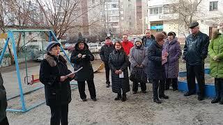 загальні збори ОСББ 17.02.2019 частина 1