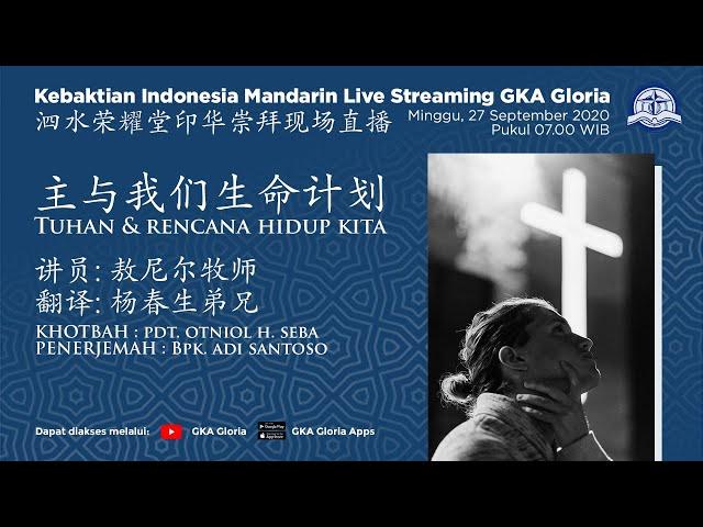 Kebaktian Umum Live Streaming (欢迎参加中印语直播崇拜) - Pdt. Otniol H. Seba - Tuhan dan Rencana Hidup Kita