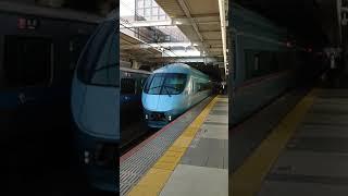 【ロマンスカー】 メトロはこね号町田駅発車