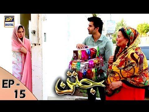 Jatan - Episode 15- 24th November 2017 - ARY Digital Drama