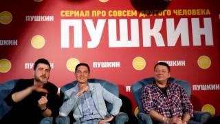 Сериал СТС «Пушкин» представили в Петербурге (11)