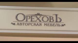 РАДИУСНЫЕ ШКАФЫ КУПЕ, КУХНИ В ОМСКЕ(