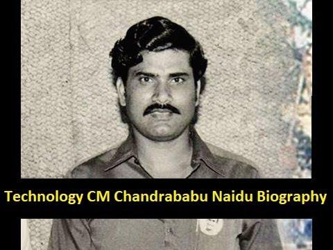Chandrababu Naidu AP technical CEO Biography || Andhra Pradesh CM Biography || CBN Biography