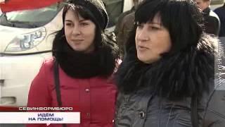 12 03 2014 Выпуск СЕВИНФОРМБЮРО