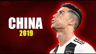 Cristiano Ronaldo CHINA | Anuel AA ft. Daddy Yankee, Karol G, Ozuna & J Balvin ᴴᴰ